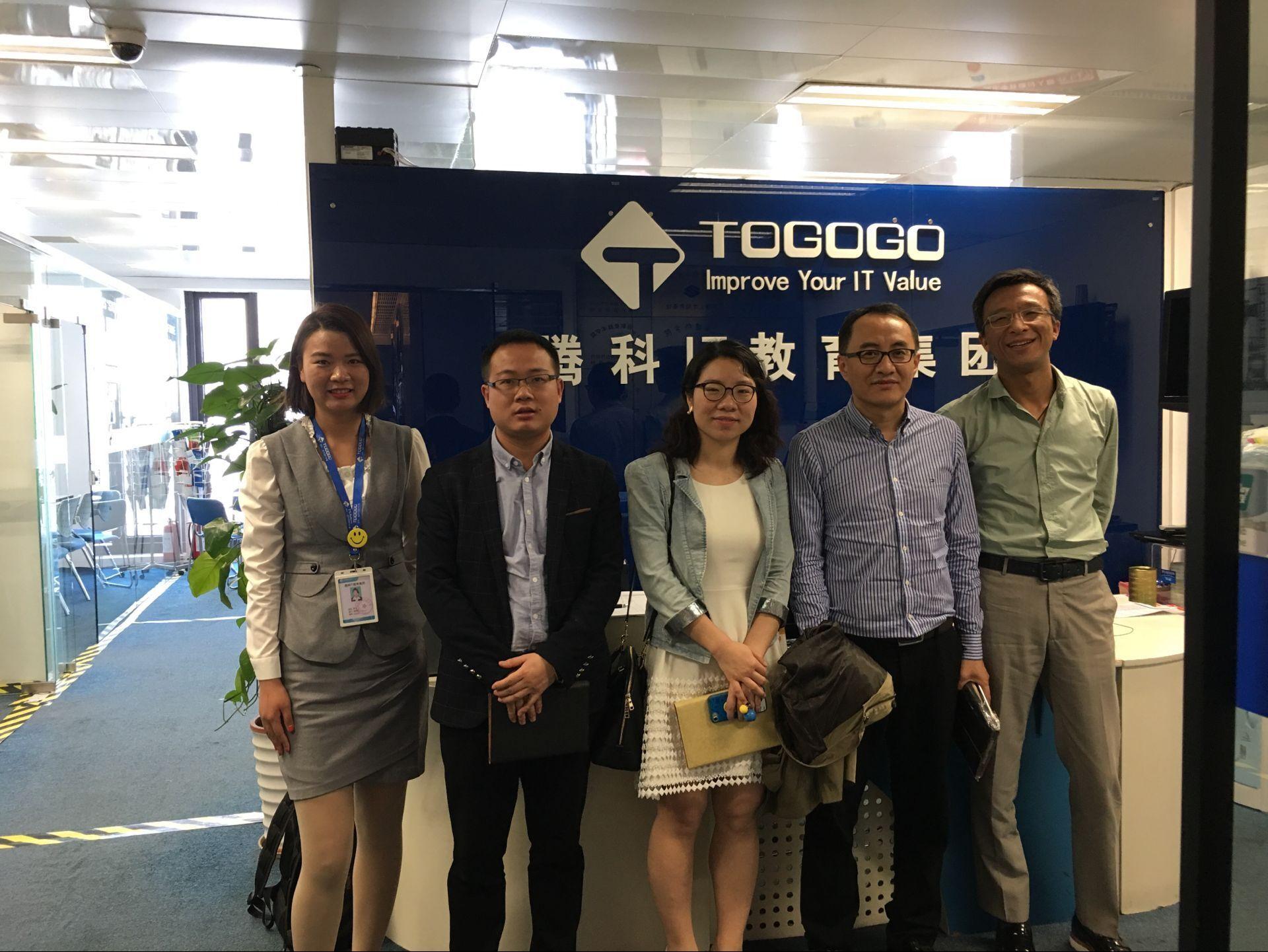 华为企业业务部领导莅临腾科上海公司合影