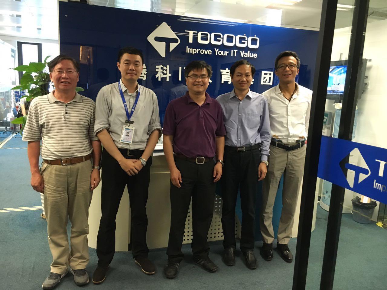 上海大学计算机学院李青、张博锋院长莅临腾科参观交流