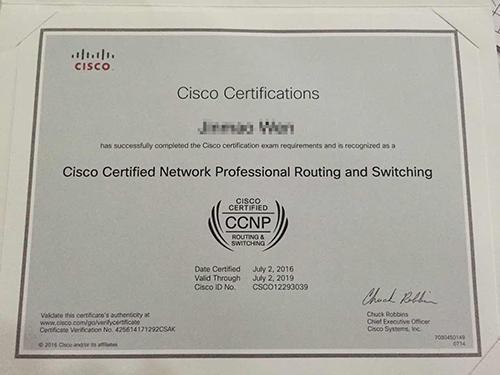 思科ccnp认证