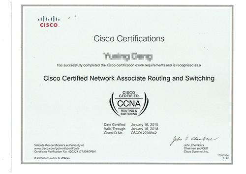 CCNA认证