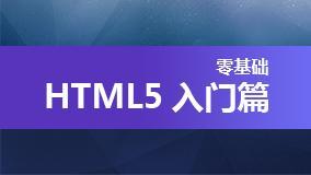{H5}混合开发MUI介绍