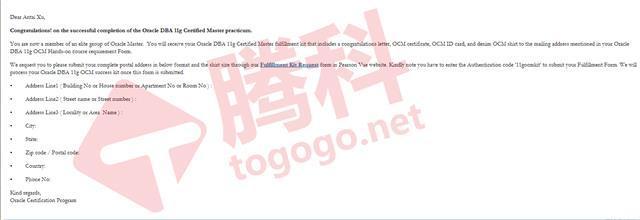 广州OCM考试