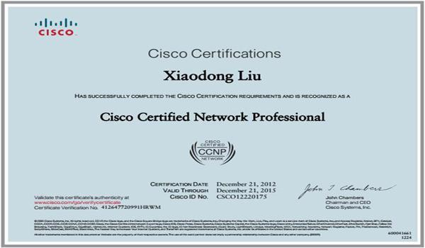 思科培训_Cisco认证_CCNP考试_CCNP培训_腾科思科培训中心