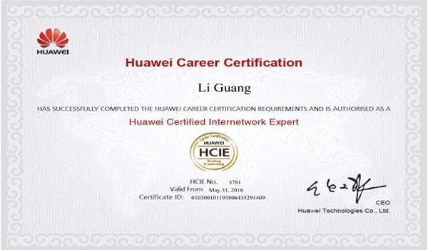 华为HCIE-RS培训_HCIE路由交换认证考试_腾科IT教育