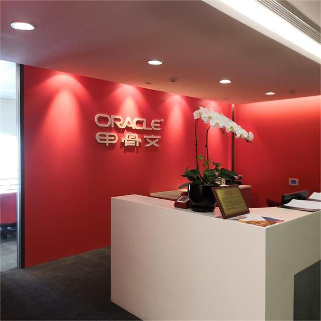 Oracle考试